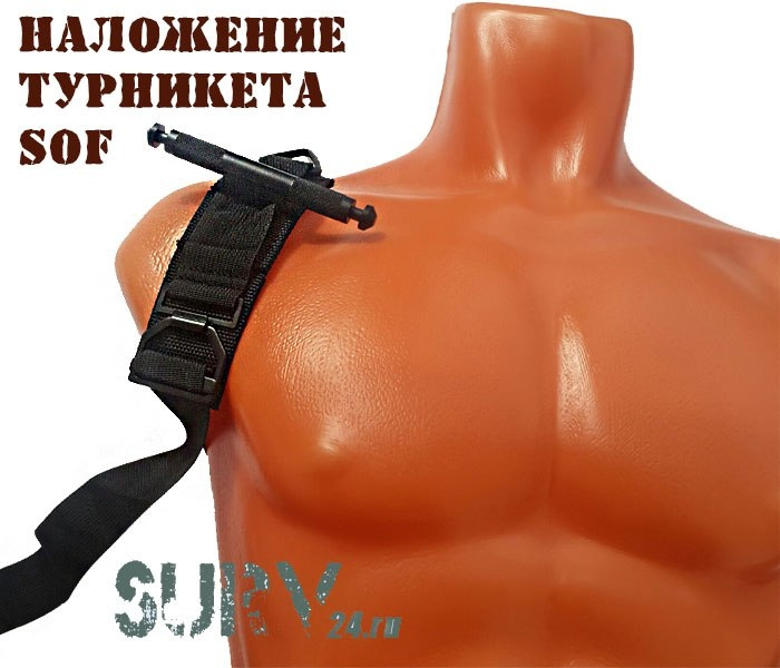 Полевая медицина: Помощь при кровотечении и турникеты SOF, изображение №22
