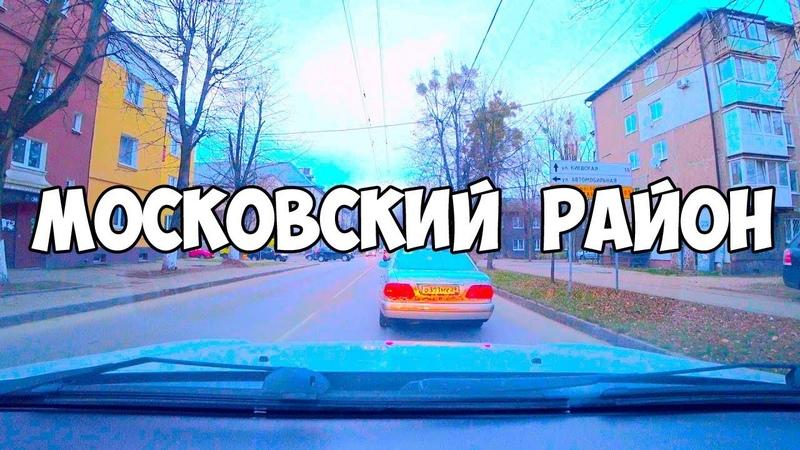 Калининград Московский район новостройки Калининграда переезд в Калининград балтрайон