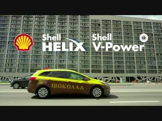 Технические испытания shell helix ultra в условиях мегаполиса. сокращенная версия.