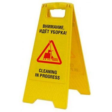 Предупреждающие таблички и знаки, изображение №4
