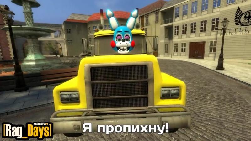 Песня Бон Бона КОК 720p mp4