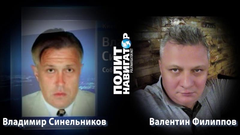 синельников владимир журналист фото вопросам представительства обращайтесь