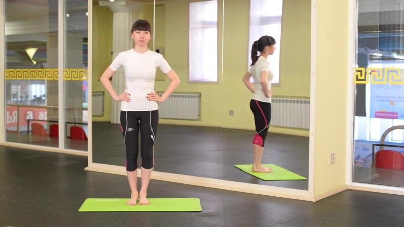 Комплекс упражнений от FizioStep