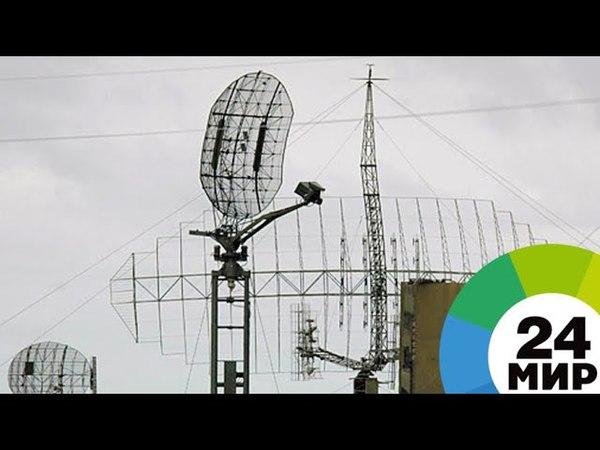 Общий щит Генштабы СНГ обсудили в Казани создание единой радиолокационной сети - МИР 24