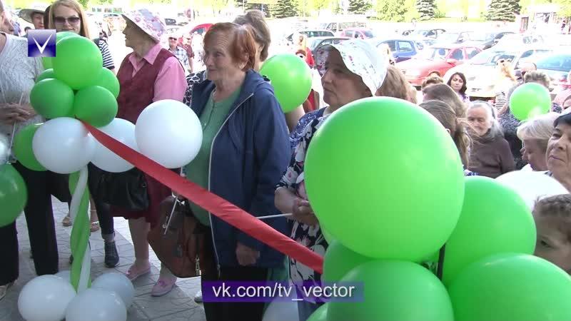 В Новополоцке открылся магазин торговой сети Доброном