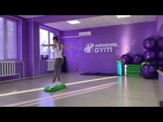 Step aerobic с маргаритой спорягиной