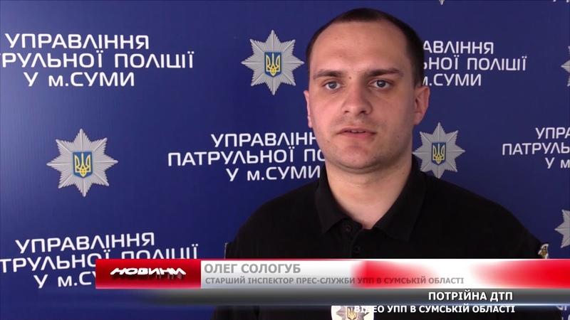 Потрійна аварія із постраждалими на перехресті вулиць Харківська CКД