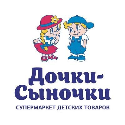 Официальный сайт кукол Лол - купить куклу Lol оригинал