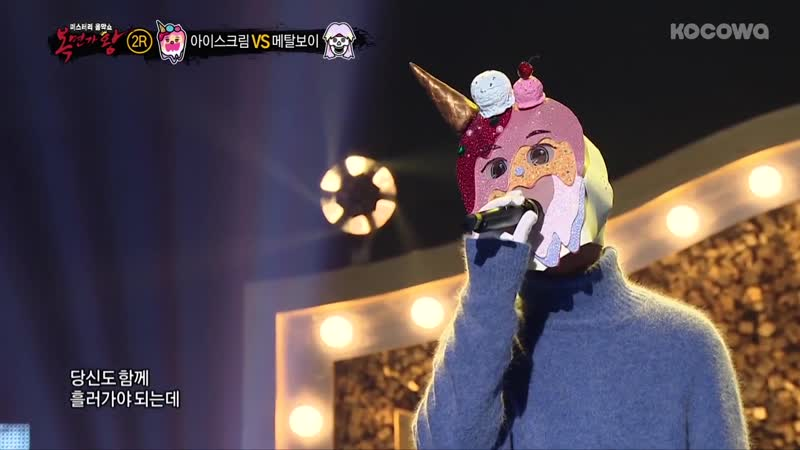 Nam Tae Hyun WINNER - Losing Heart (by Nell) [The King of Mask Singer Ep 188]