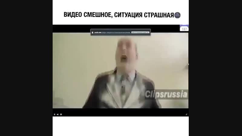 Ситуёвина