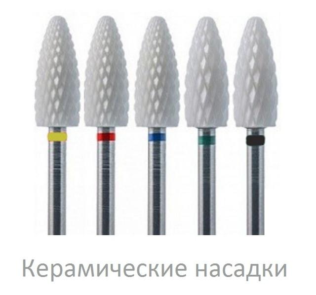 https://rinail.ru/collection/keramicheskie-nasadki