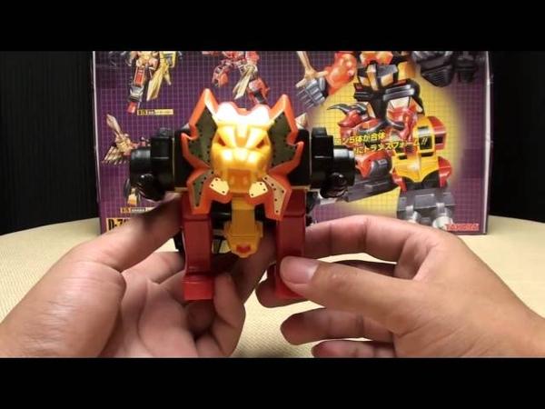 G1 Predacon RAZORCLAW Predaking Part 5 EmGo's Transformers Reviews N' Stuff