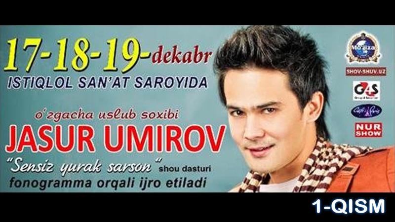 Jasur Umirov - Sensiz yurak sarson nomli konsert dasturi 1-qism