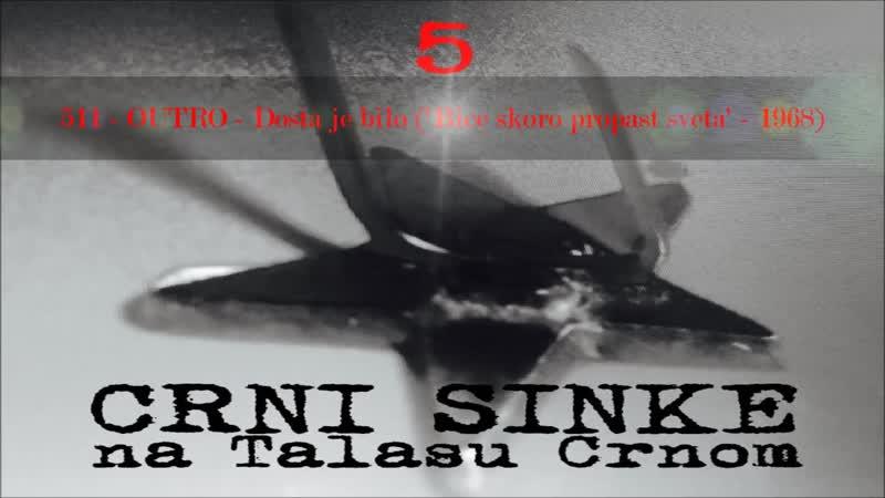 511 Crni Sinke OUTRO Dosta je bilo odlomak iz filma 'Bice skoro propast sveta' 1968