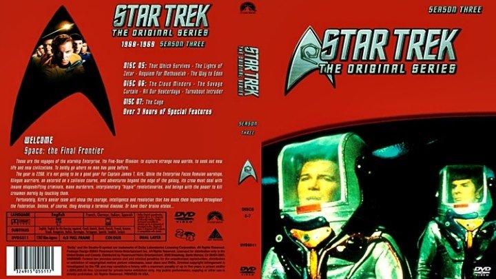 Звёздный путь Оригинальный сериал 57 Происшествие на Энтерпрайзе 1968 фантастика боевик приключения