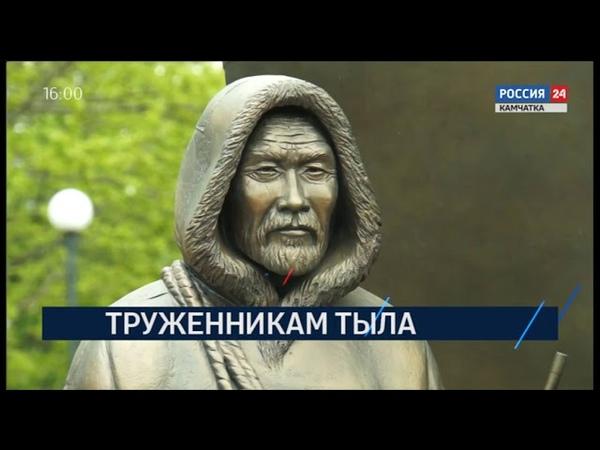Переход с канала Россия 24 на ГТРК Камчатка (24.06.19)