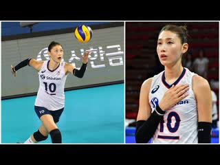 Amazing Volleyball Actions by Kim Yeon-koung VNL 2019 (HD)