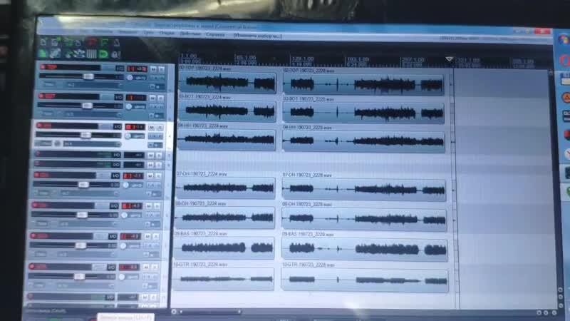 Сессия записи кавера Босая глазами звукорежиссёра