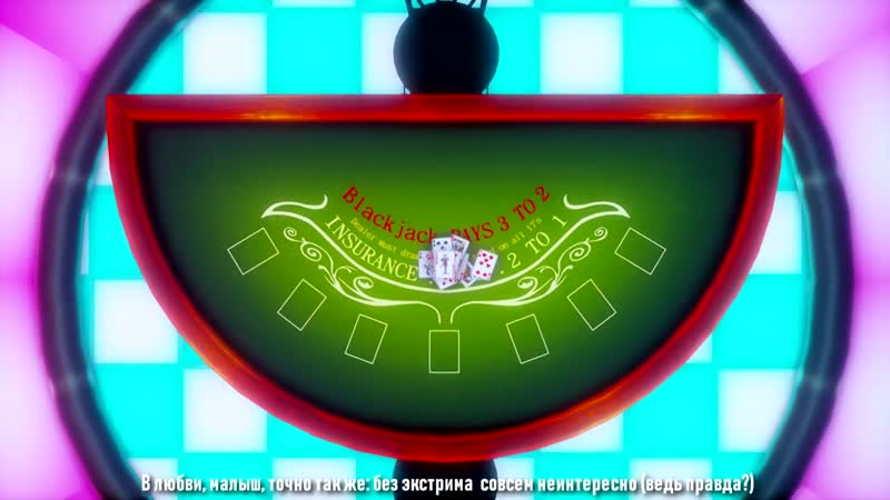 Poker Face [Animation] ► MMD BATIM