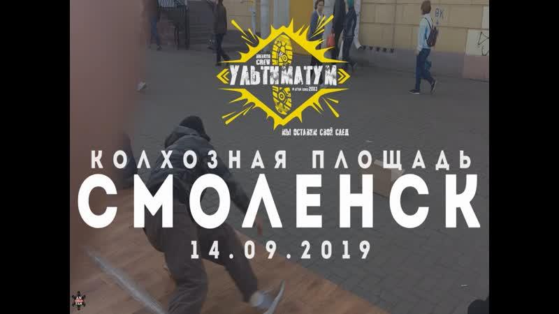 ANUF Jam на Колхозке 14 09 2019