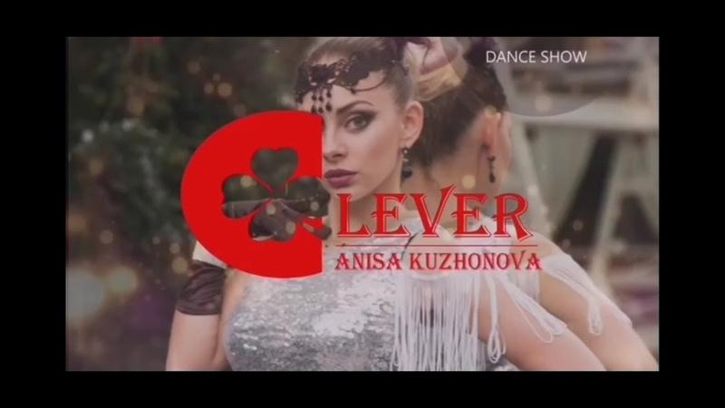 Аниса Кужонова(Дизайнерское ателье Clever)номинант региональной премии предприниматель Алании 2019
