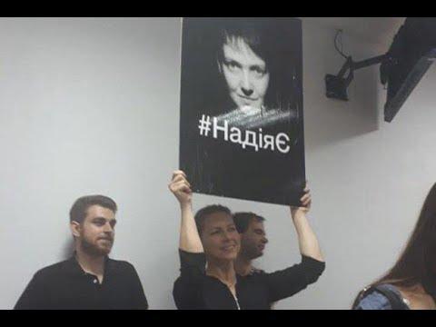 Чорніють руки вночі судоми обличчя неживого кольору сестра Савченко зробила тривожну заяву