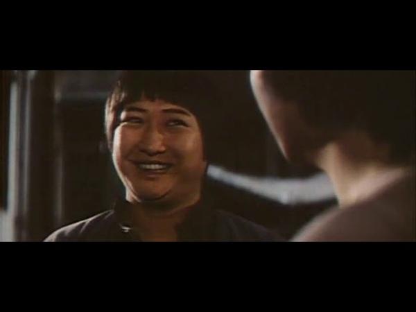 Выход толстого дракона. Фильм о фанате Брюса Ли. Саммо Хунг.