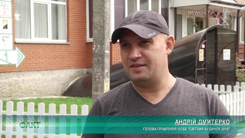 Теплі кредити для ОСББ | Телеканал Новий Чернігів