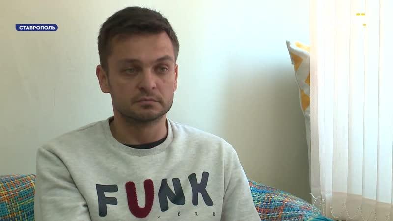 Хулиганы выбили глаз стрекозе в новом сквере Ставрополя
