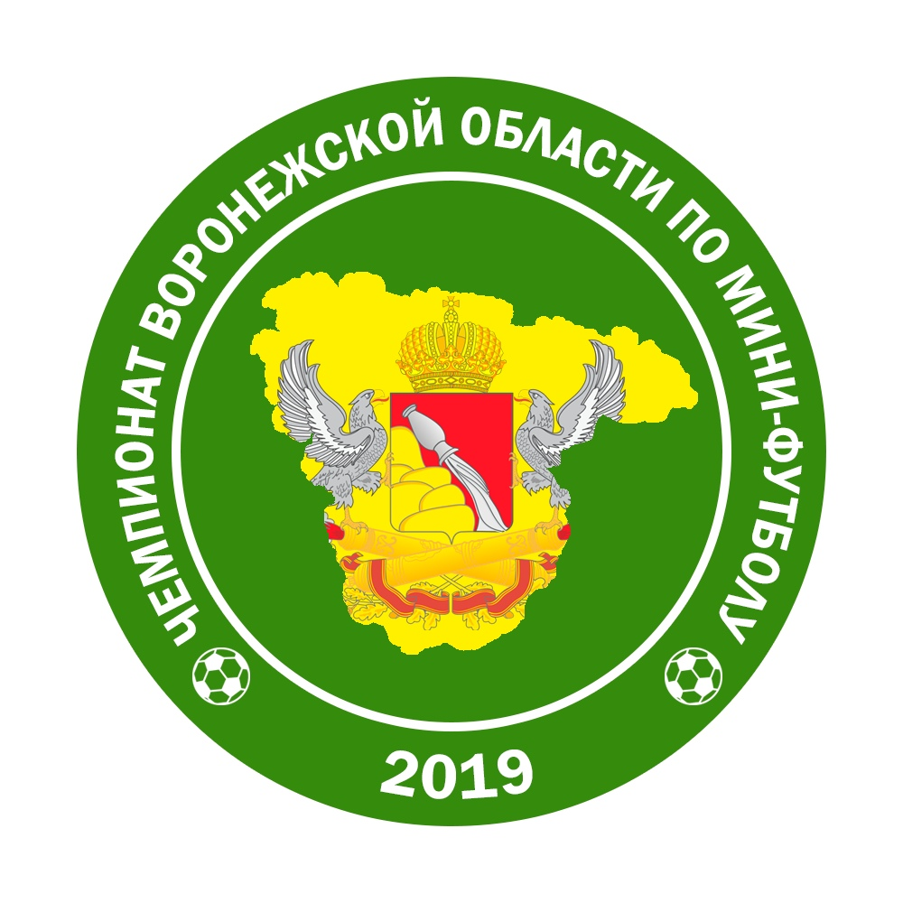 Афиша Воронеж Чемпионат Воронежской Области по мини-футболу