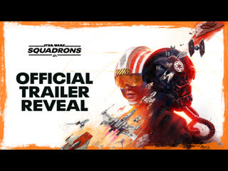 Star Wars: Squadrons  Официальный анонсирующий трейлер