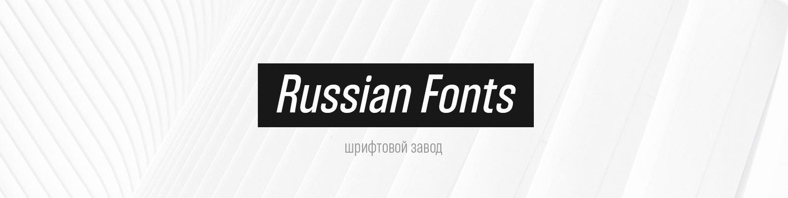 русские подписчики инстаграм