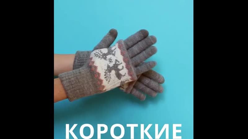 Сенсорные перчатки на Bs-Gs.ru .mp4