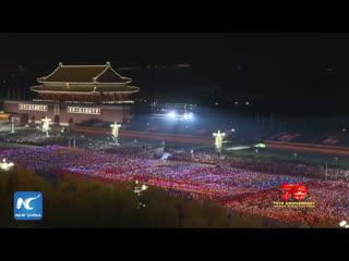 Праздничный концерт и фейерверк в Пекине по случаю 70-й годовщины образования КНР.