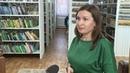 Тазовские библиотеки расширяют сферу своих услуг