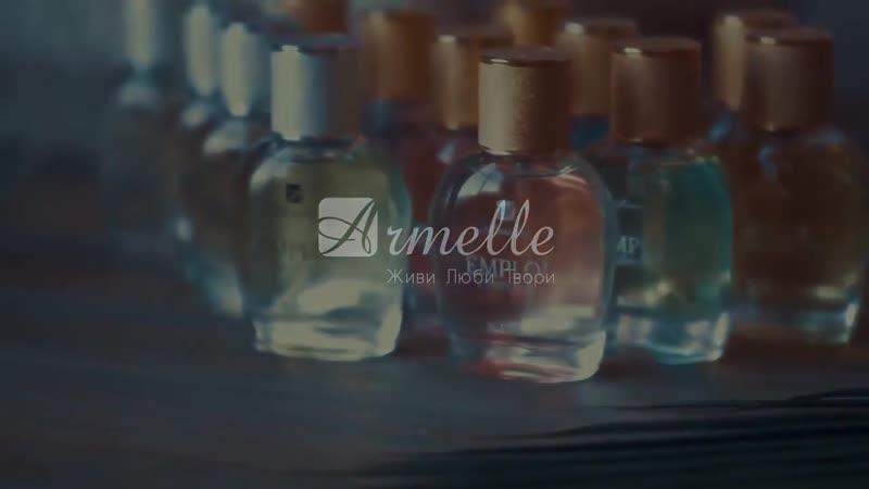 Armelle Collection Employ духи Армель Амплуа
