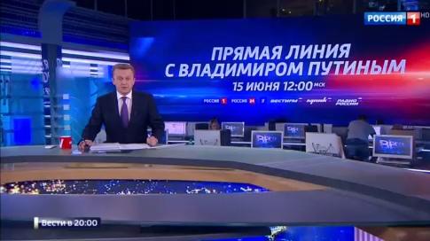Вести в 20:00 • Прямая линия: президенту поступает почти три тысячи вопросов в минуту