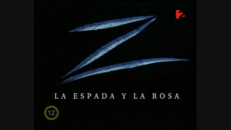 Зорро Шпага и роза Zorro La Espada y La Rosa 2007 110 серия 2