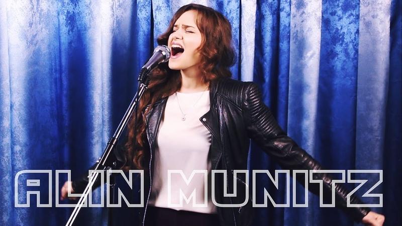 Alin Munitz - Кукушка (Виктор Цой, Полина Гагарина cover)