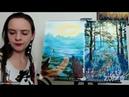 2 день Тропинка в лесной чаще онлайн марафон Научись рисовать с нуля за 5 вечеров