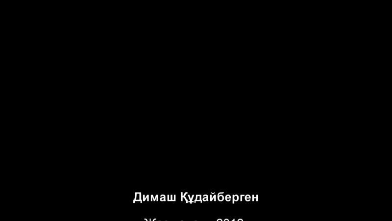 Димаш Кудайберген I Only Love Vou Я люблю тiльки тебе . Фото с конкурса Жас канат 2012 года где Димаш занял первое место