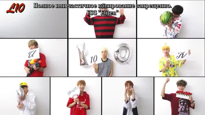 RUS SUB U10TV ep78 рус суб L10