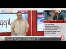 Призначення в СБУ Колишній ІТ-директор ПриватБанку став радником Баканова Віктор Ягун