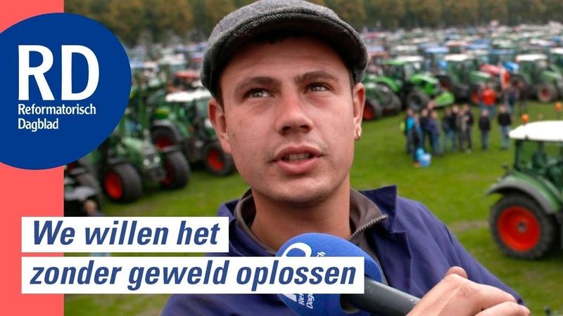 6767 Boerenprotest opnieuw loopt Den Haag vol met trekkers YouTube