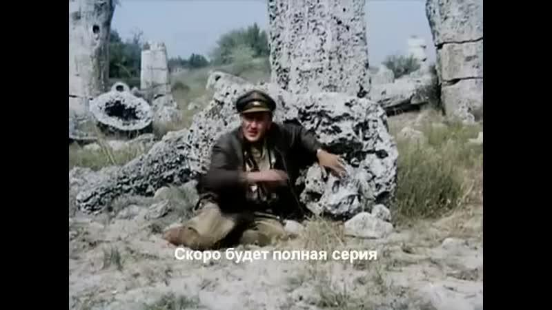 Фронт без пощады.7 серия. Пианино для Малаги ГДР 1984г