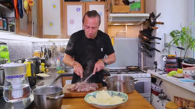 Шеф-повар Василий Емельяненко - Лучшее блюдо для стариков или почему я люблю киргизский бешбармак.