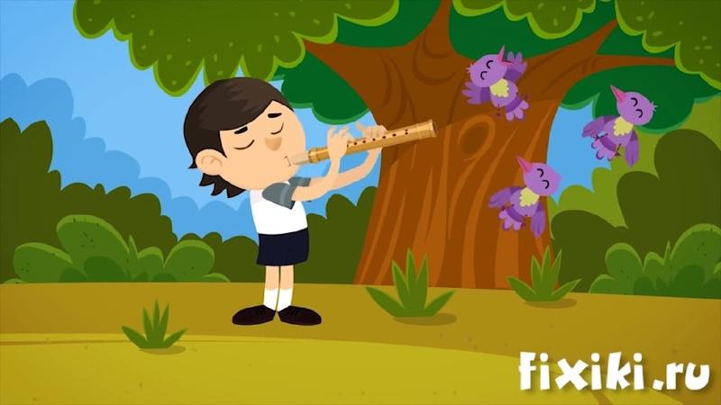 Фиксики - История вещей - Музыкальные инструменты | Образовательные мультики для детей
