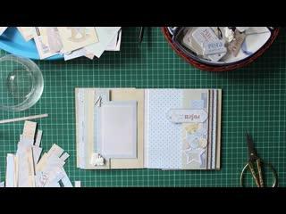 Мастер-класс мини-альбом-Скрапбукинг-Процесс создания альбома из обрезков