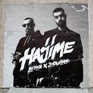 Обложка Fuck the Money - Miyagi & Эндшпиль feat. TumaniYO