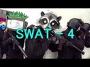SWAT 4 - Opening